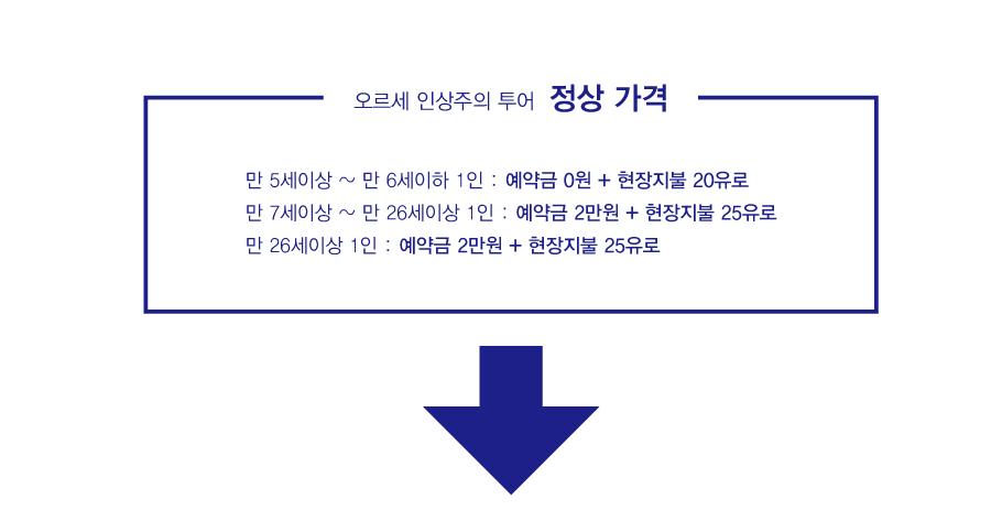 진정한이벤트3(완성)_07.png