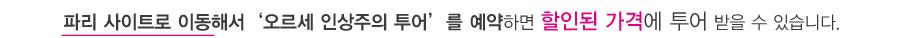 진정한이벤트3(완성)_06.png
